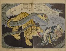 La Grande Onda di Hokusai: a Venezia si tocca il sentimento della forma